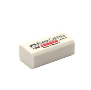 Eraser Small White